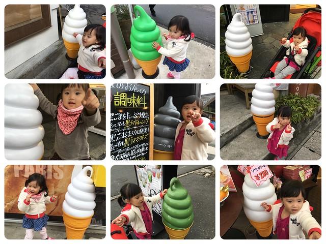 鹿姐在日本收集到的霜淇淋們
