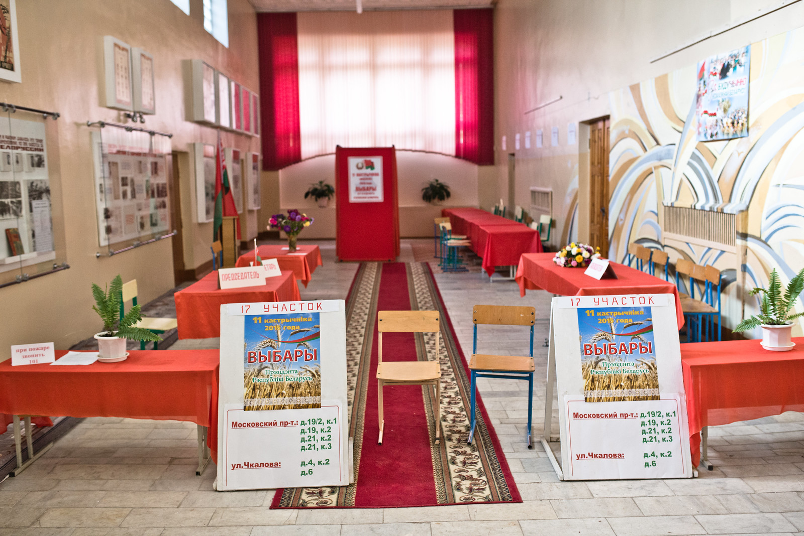 Polling station in Vitebsk