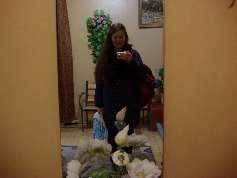 khreschtyk house selfie