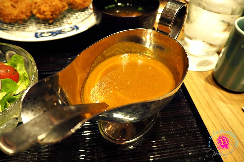 japanese curry sauce maisen