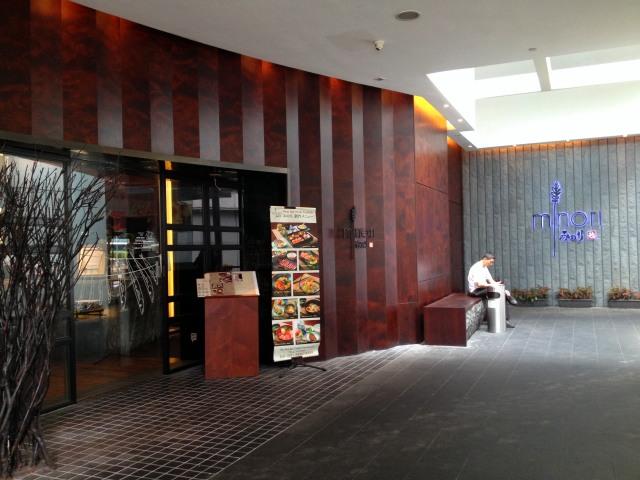 minori-japanese-restaurant-layout-3