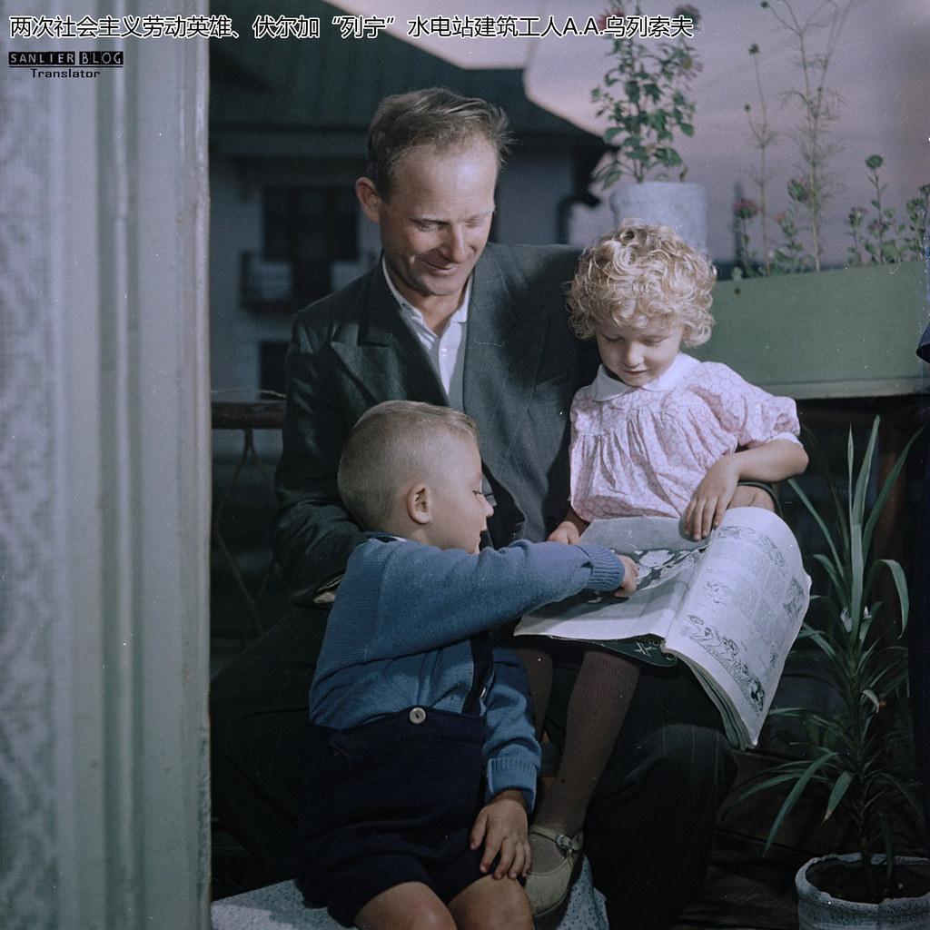 谢苗·弗里德兰:五十年代古比雪夫州11