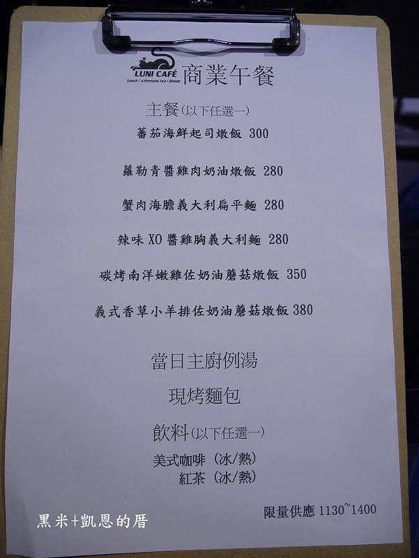 P2540466