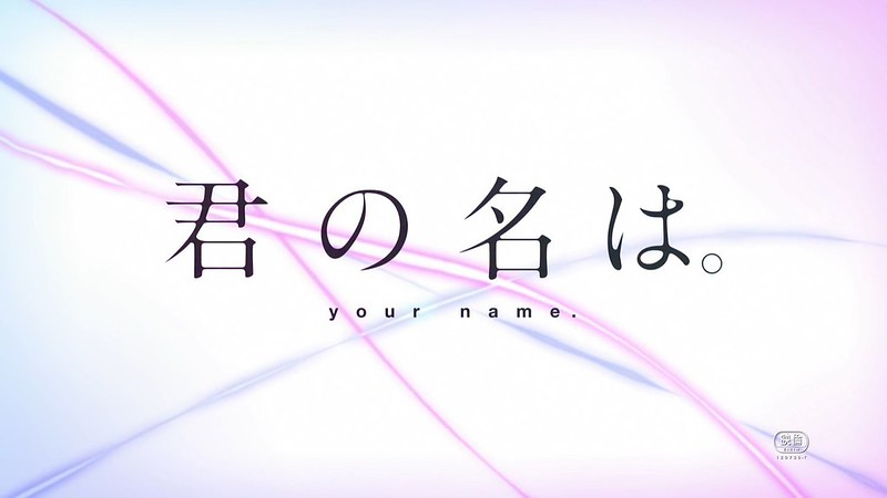 your-name_11