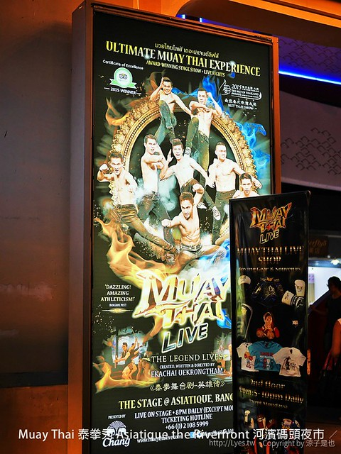 Muay Thai 泰拳秀 Asiatique the Riverfront 河濱碼頭夜市 32