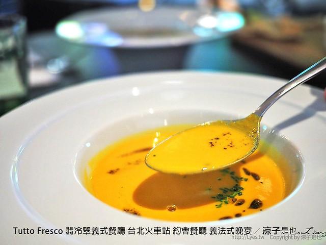 Tutto Fresco 翡冷翠義式餐廳 台北火車站 約會餐廳 義法式晚宴 24
