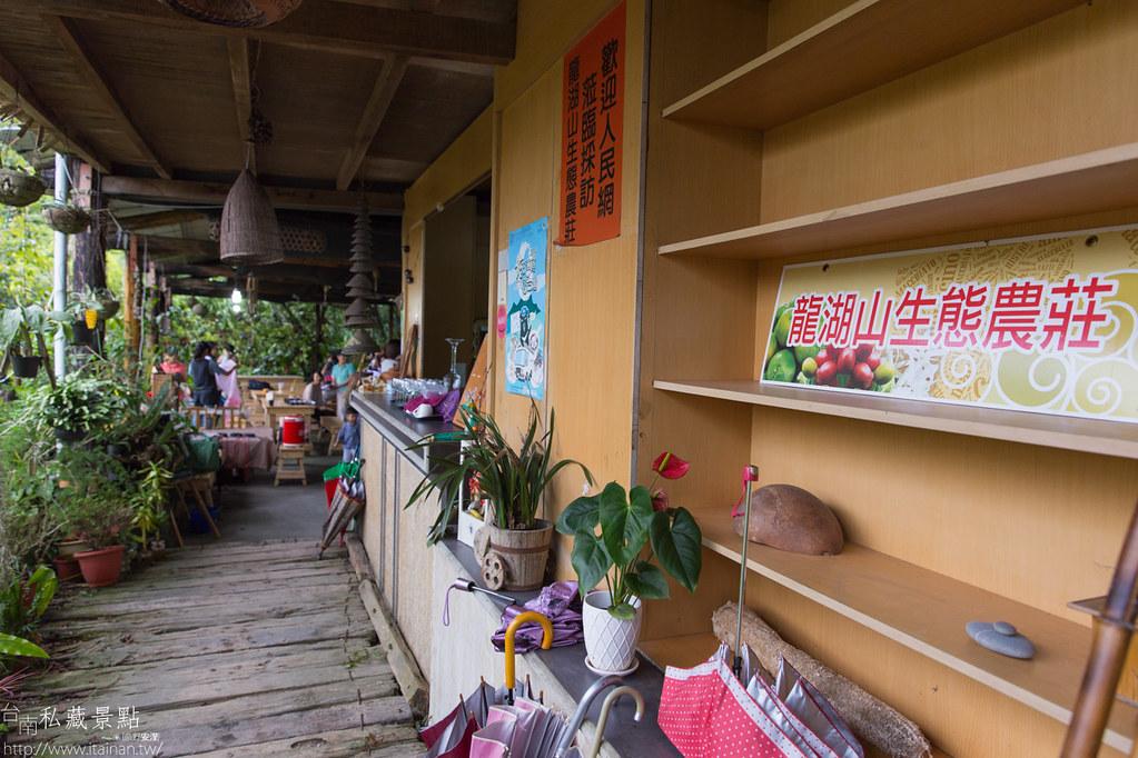 龍湖莊生態農莊 (4)