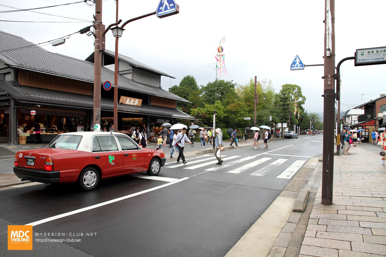 MDC-Japan2015-1208