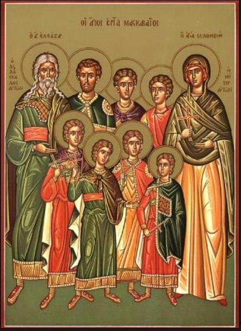 Sfintii Mucenici Maccabei