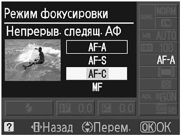 AF_mode