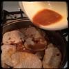 #Homemade Asian-Style Cherry Pepper Pork Chops #CucinaDelloZio - add chops and marinade
