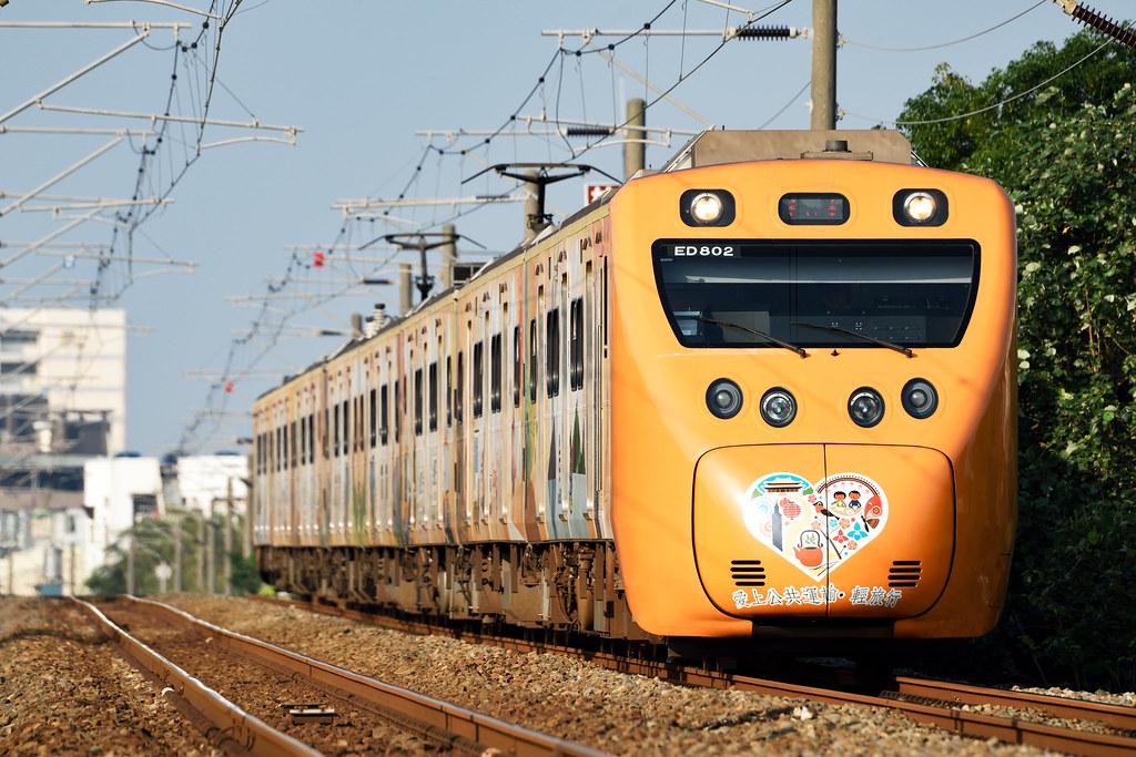 EMU800
