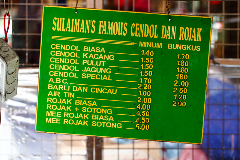 Sulaiman-Cendol-and-ABC-Price
