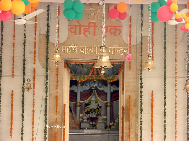 वाल्मीकि जयंती - Valmiki Jayanti