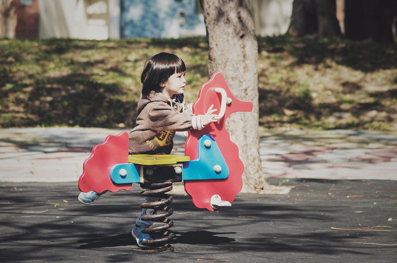 去公園玩吧!