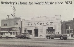 Postcard showing the exterior of Ashkenaz before it was remodeled.