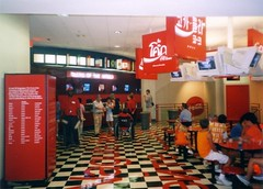 The Coca Cola museum in Atlanta Image