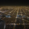 Chicago. #glowing #grid