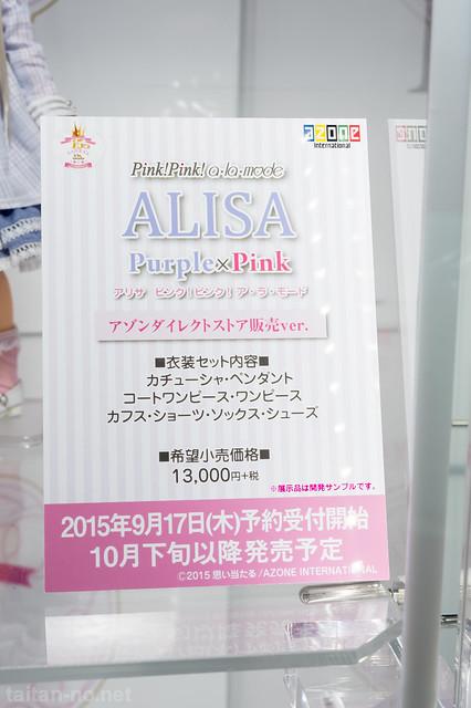 Dollshow44浜松町FINAL-AZONE-DSC_0839