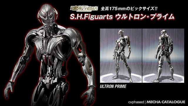 Tamashii Web Exclusive - S.H.Figuarts Ultron Prime