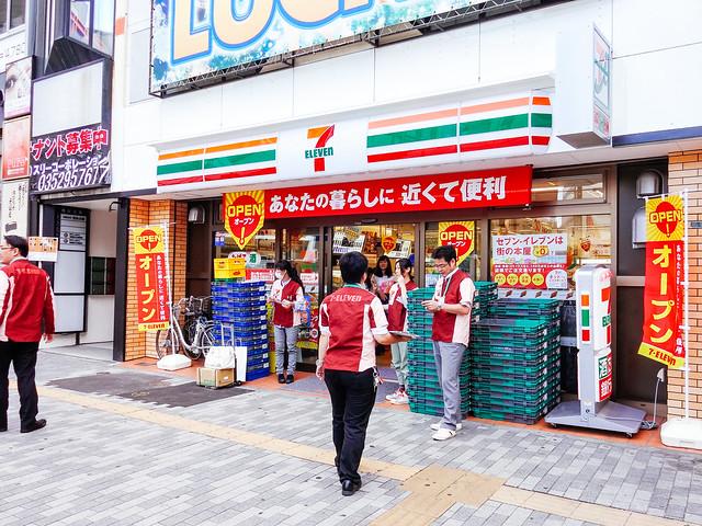 Seven-Eleven Ikebukuro Nishiguchi Park