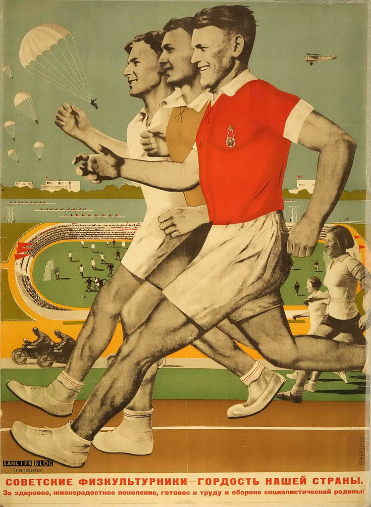 苏联20、30年代各类宣传画26