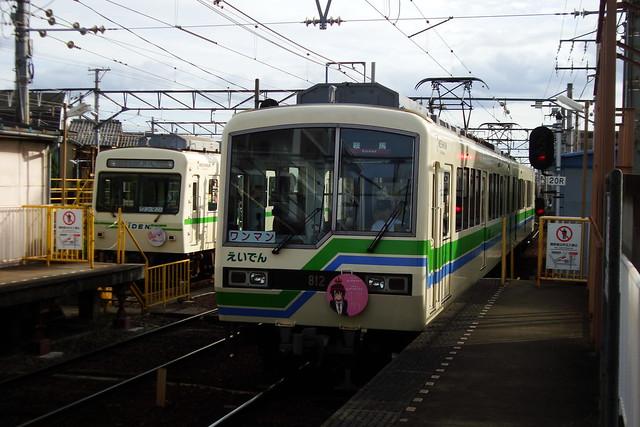 2015/09 叡山電車×城下町のダンデライオン ヘッドマーク車両 #12