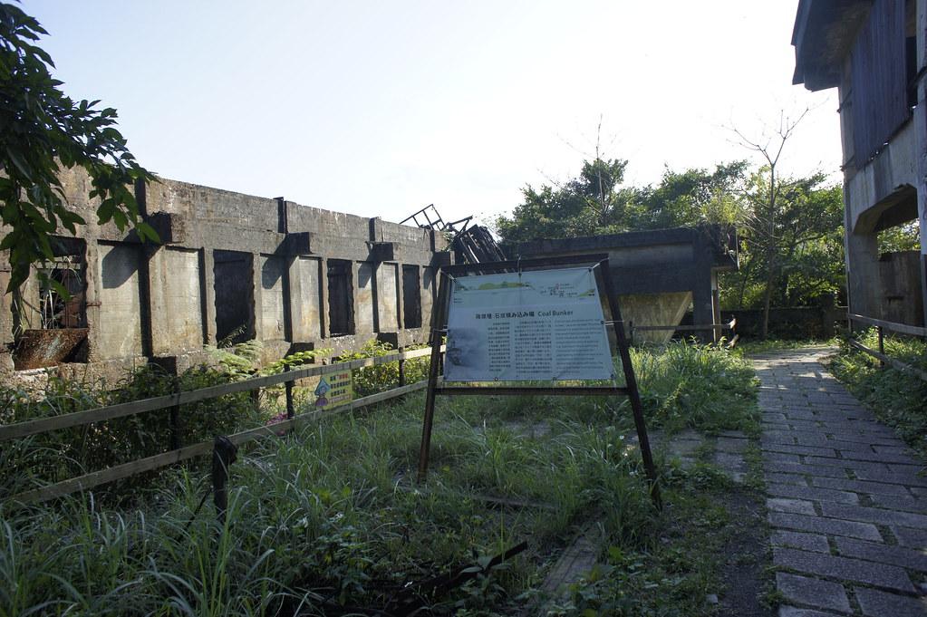 新北市瑞芳區新平溪煤礦博物館 (114)