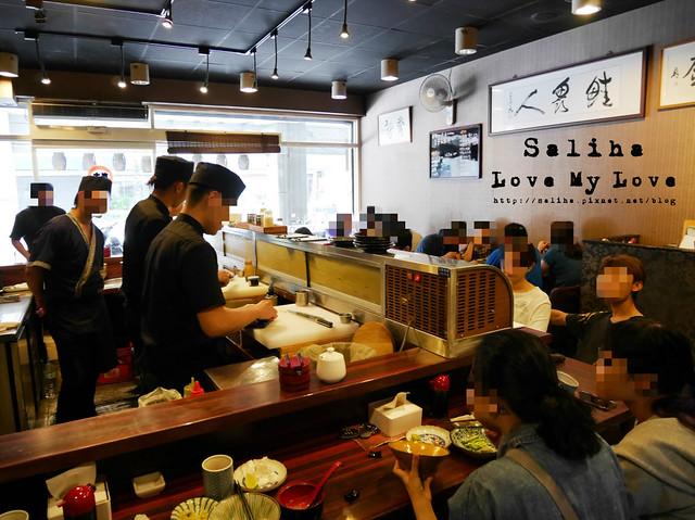 新莊美食鮭鮮人壽司日本料理 (16)