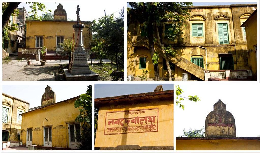 Nabadebalaya - Brahmo Cemetery, Kolkata, India