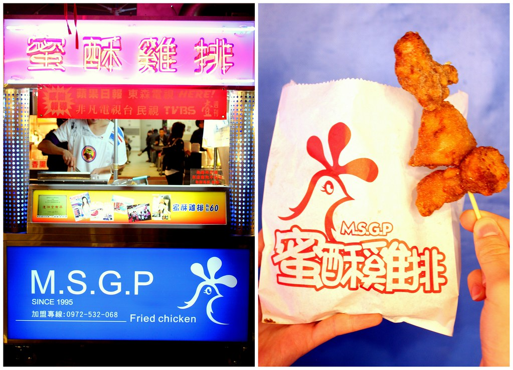 Taipei Night Market Trail: roahe night market fried chicken