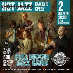 2 Декабря / 20.00 / Full Moon Jazz Band Full Moon Jazz Band - ансамбль в стиле свинг. Заводная музыка родом из Америки 30х. Блюз, стомп, Новый Орлеан, Бенни Гудмен, Дюк Эллингтон. Мелодии из граммофона оживают в импровизационном исполнении. ВХОД СВОБОДНЫЙ