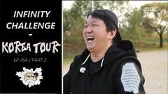 Infinity Challenge Ep.454