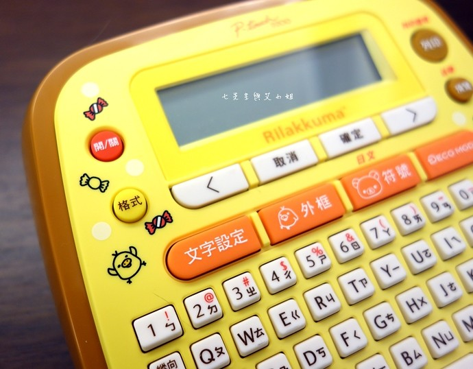 9 拉拉熊標籤機 Rilakkuma P-touch