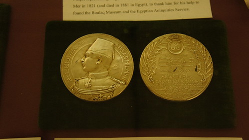Egyptian Museum inauguration coin