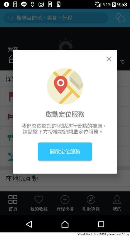 VZ Taiwan 智慧觀光APP  旅遊APP推薦 台灣旅遊APP 龍山寺 西門紅樓 三六圓仔店 台灣智慧觀光11
