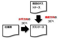 20140116_01