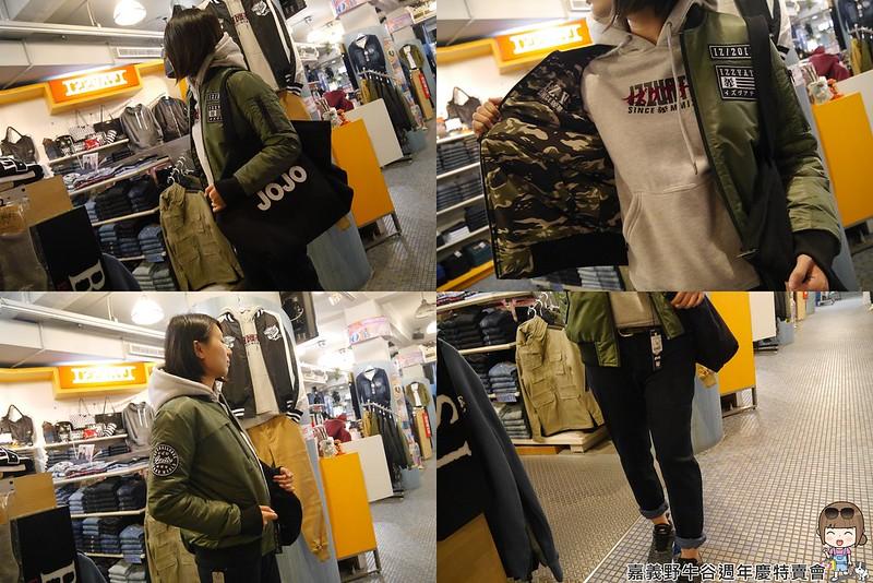 2016|嘉義野牛谷週年慶特賣會(12/8~1/2)