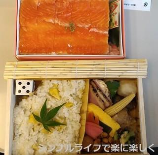 東京1日目、昼食駅弁
