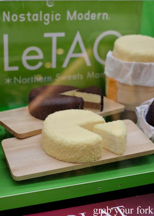 LeTAO cheesecake in Otaru, Hokkaido