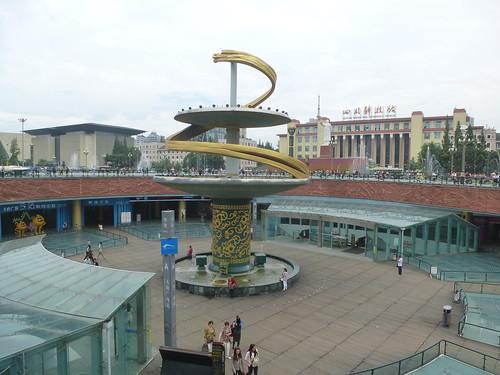 CH-Chengdu-Place Tianfu (2)