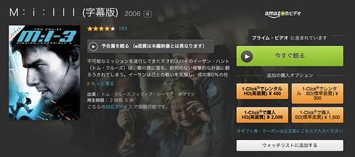 Amazon_co_jp:_M:i:III__字幕版___トム・クルーズ__フィリップ・シーモア・ホフマン__ヴィング・レイムス__ビリー・クラダップ__generic