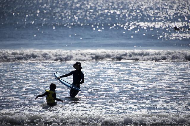 I'll surf!