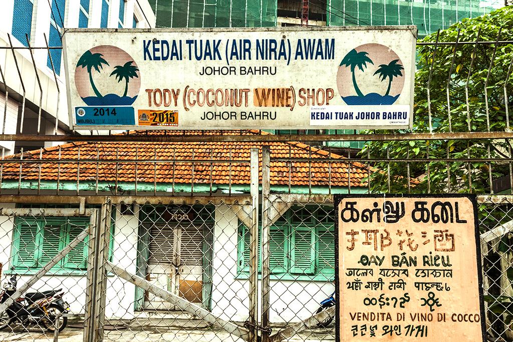 TODY SHOP--Johor Bahru
