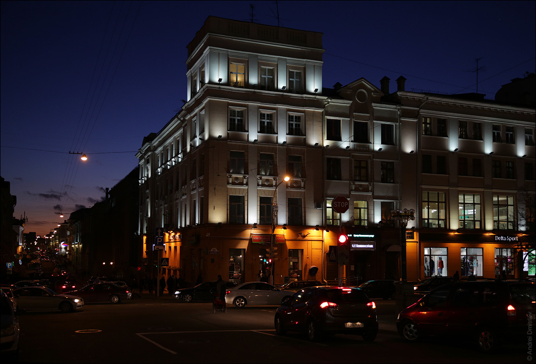 Перекресток улиц Ленина и Маркса