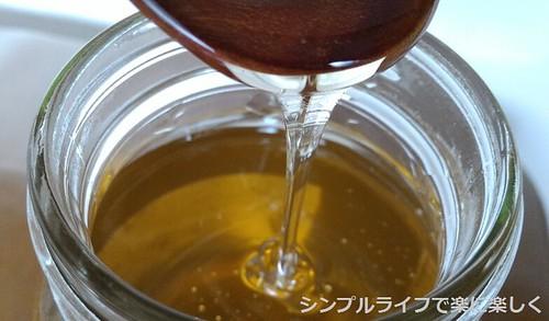 みかんハチミツ、瓶とスプーン
