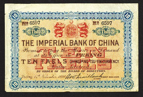 Imperial Bank of China, 1898 Peking Branch Taels Issue