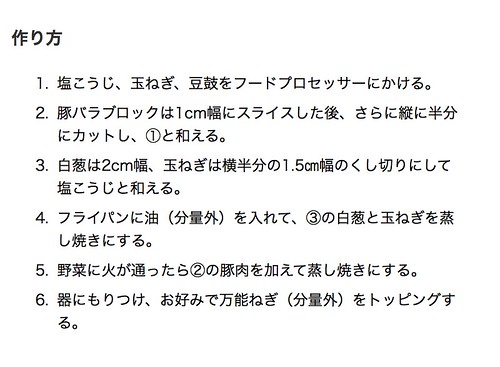 mac_ss 2015-12-02 11.48.37