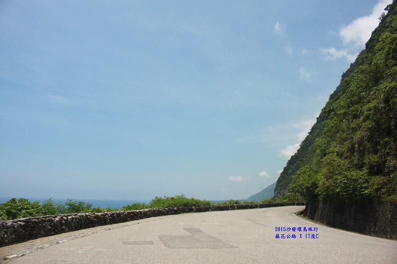 環島公路-17度C蘇花公路隨拍- (23)