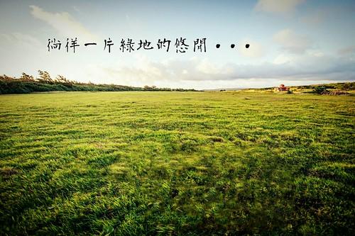 [分享]到台灣拍婚紗必推薦高雄京宴婚紗的八個理由_同事1 (1)